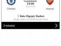 Билеты финал Лига Европы (ле) Челси Арсенал Баку