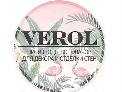 Работа в тимашёвск работа в москве девушкам женщинам