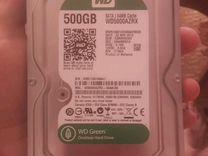 Жёсткий диск wd 500gb