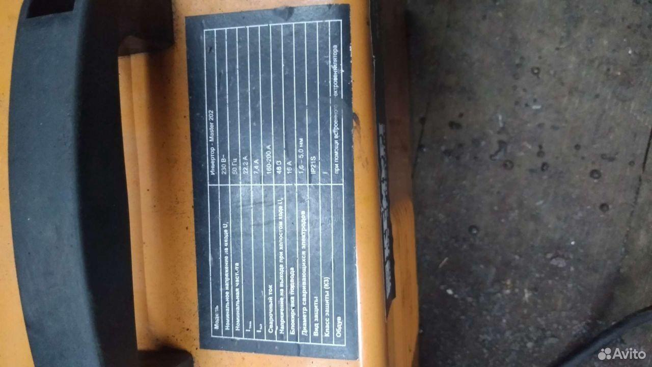 Полуавтомат сварочный 89102664121 купить 4
