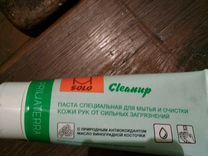 Паста для очистки рук от сильных загрязнений — Запчасти и аксессуары в Красноярске