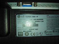 Монитор LG L1953S