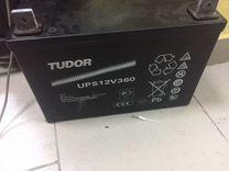 Agm Tudor 90A