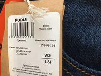 Новые джинсы р.44-46