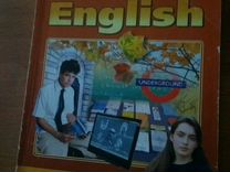 Enjoy English учебник 10 класс Биболетова