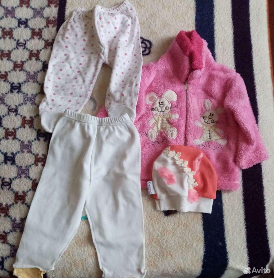 Детская одежда  89002738955 купить 1