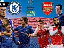 Билеты на финал лиги чемпионов в Баку 1 кат