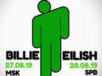 Billie Eilish билеты танцпол 27 августа