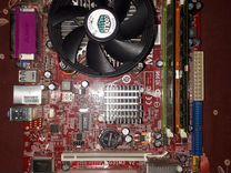 Продам 4x ядерный комплект на Q6600
