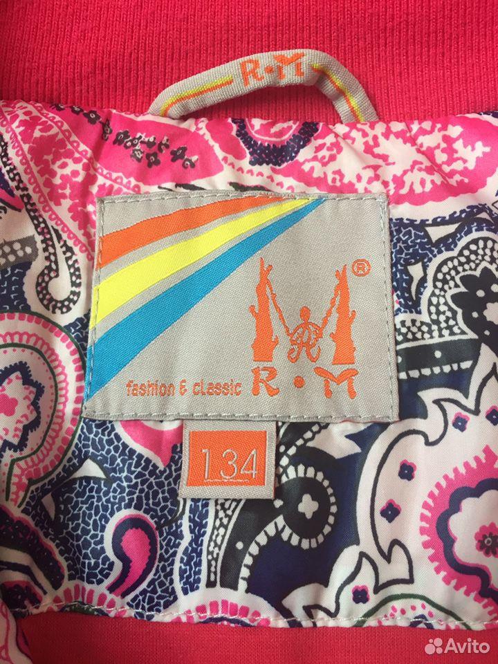 Куртка  89122433689 купить 3
