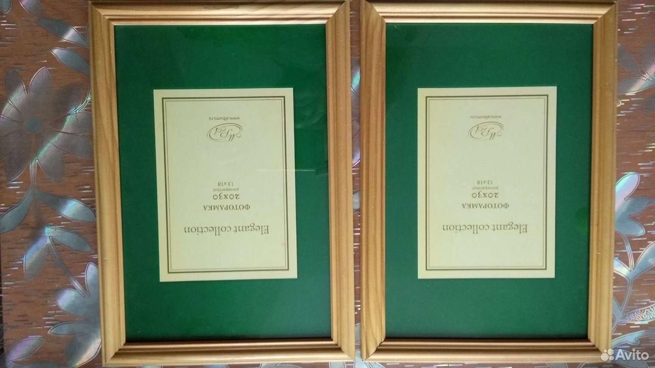 Photo frames  89529055694 buy 3