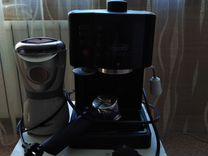 Кофеварка 15 бар + кофемолка