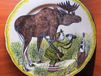 Настенная тарелка: Случай на охоте, авторская