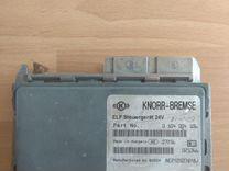 Продаю блок управления knorr-bremse suspension Con