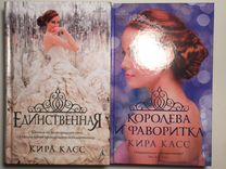 Подростковые книги для девочек