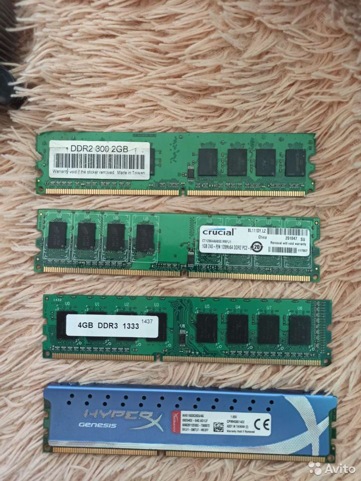 Комплектующие для компьютера (оперативная память