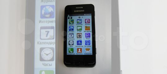 application samsung wave 723 gt s7230e