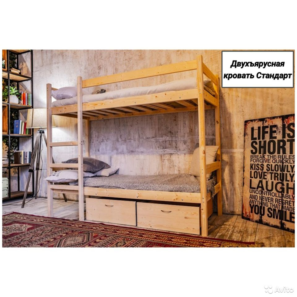 Двухъярусные кровати  89061701070 купить 6