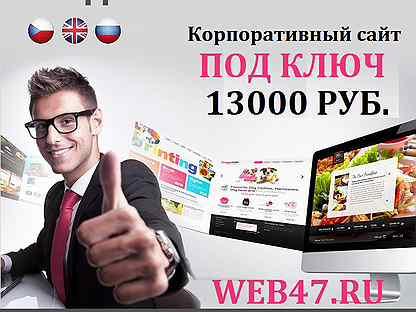 Продвижение сайтов выборг сделать свой интернет магазин php