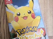 Pokemon. Let's go Pikachu