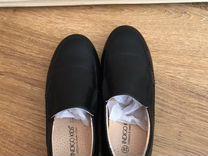 Туфли детские для мальчика чёрные Indigo