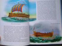 """Книга """"Корабли"""""""