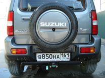 Фаркоп для Suzuki Jimny 1998/Сузуки Джимни — Запчасти и аксессуары в Перми