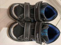 Ботинки Kapika весна/осень. Состояние хорошее