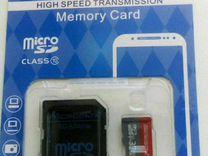 Флешки microSD и Усб