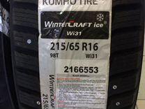 Новые шины Kumho Wintercraft ICE WI31