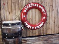 Действующий магазин свежего пива