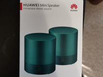 Колонки Huawei Mini Speaker Изумрудно-зеленые — Товары для компьютера в Москве