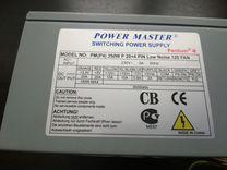 Power master 350W