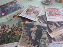 Журналы 1946,50,53,54 г