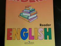 Комплект Английский язык 3 класс
