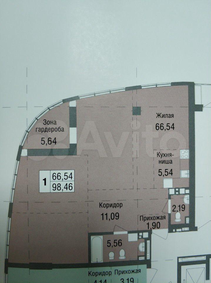 Своб. планировка, 98 м², 16/22 эт.