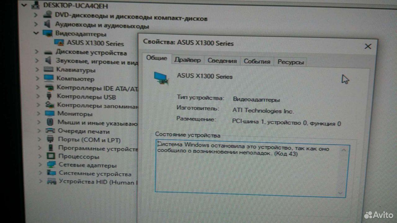 Видеокарта ATI Radeon Asus 256 Мб  89878209940 купить 3