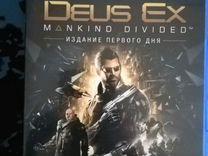 Deus Ex: Mankind Divided Ps4 продажа, обмен