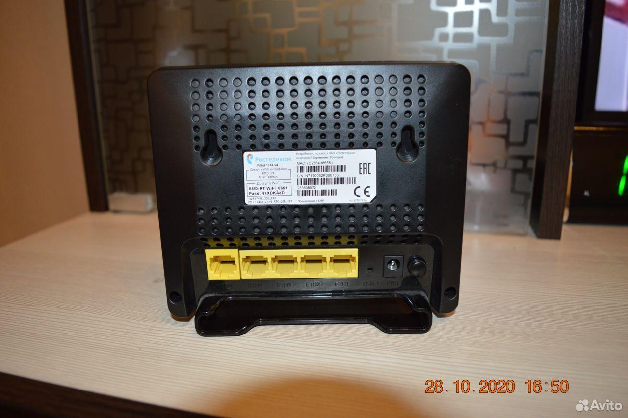 Wi-Fi роутер Sagemcom Fst 1744, v4  89523083450 купить 2