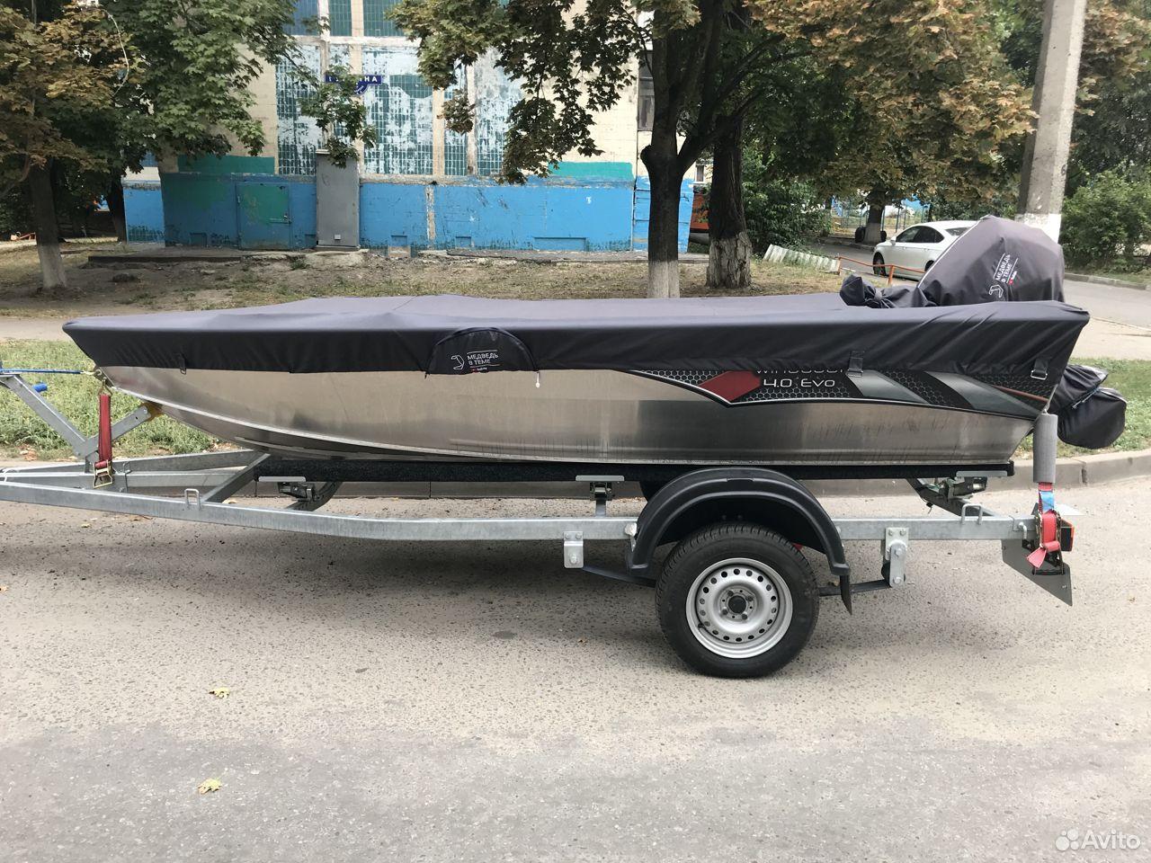 Windboat-4.0 Evo  89606351946 купить 4