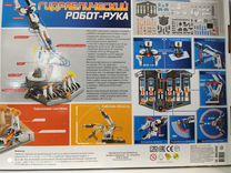 Детские игрушки — Товары для детей и игрушки в Нижнем Новгороде