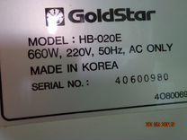 Корейская хлебопечка goldstart