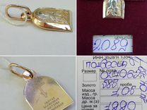 Подвеска золото 585 пробы 037062