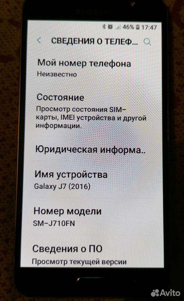 Телефон  89173104040 купить 3