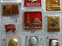 Значки Ленин