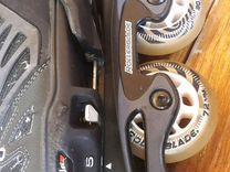 Ролики Rollerblade spitfire TW