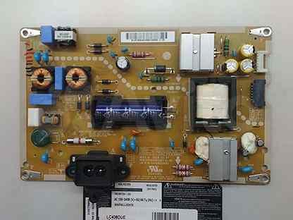 Блок питания LG EAX66851301(1.5)