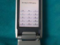 Sony Ericsson P900 (раритет) — Телефоны в Нижнем Новгороде