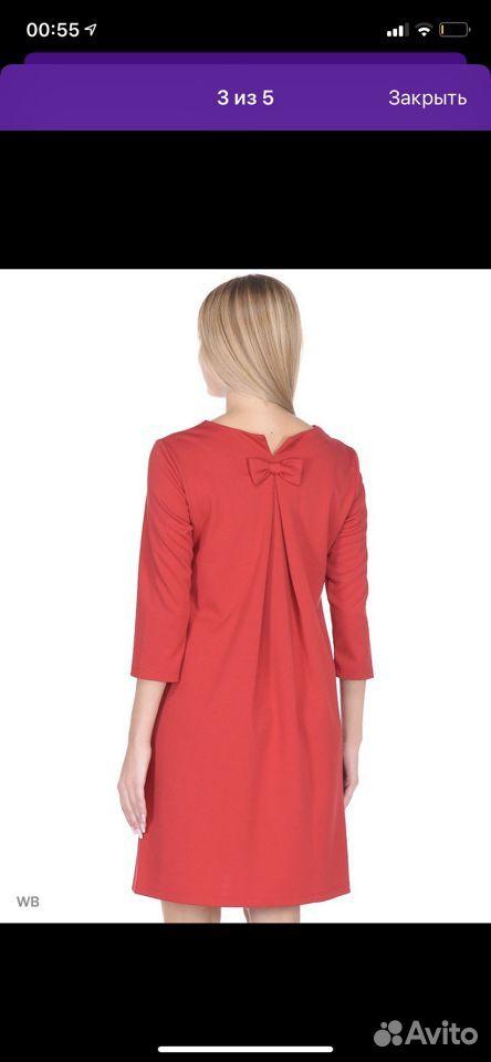 Трикотажное платье для беременных и кормящих р.48  89212873707 купить 2