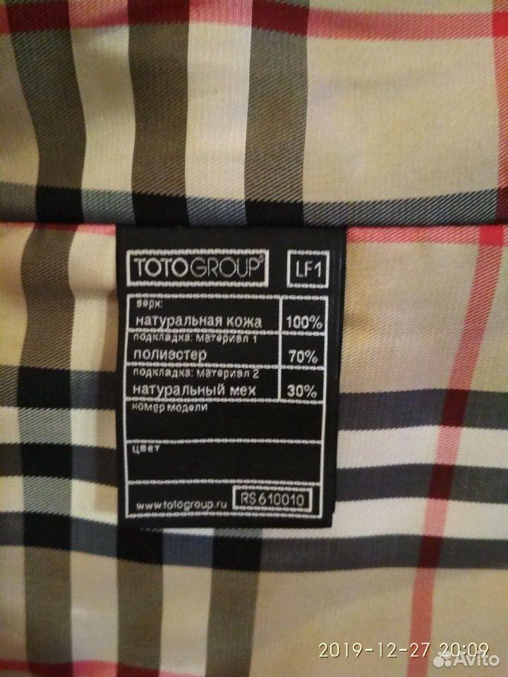 Плащ кожаный  89920199909 купить 5